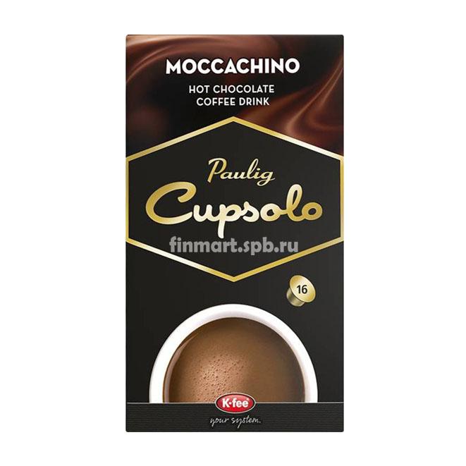 Кофе в капсулах Paulig cupsolo Moccachino - 16 шт.