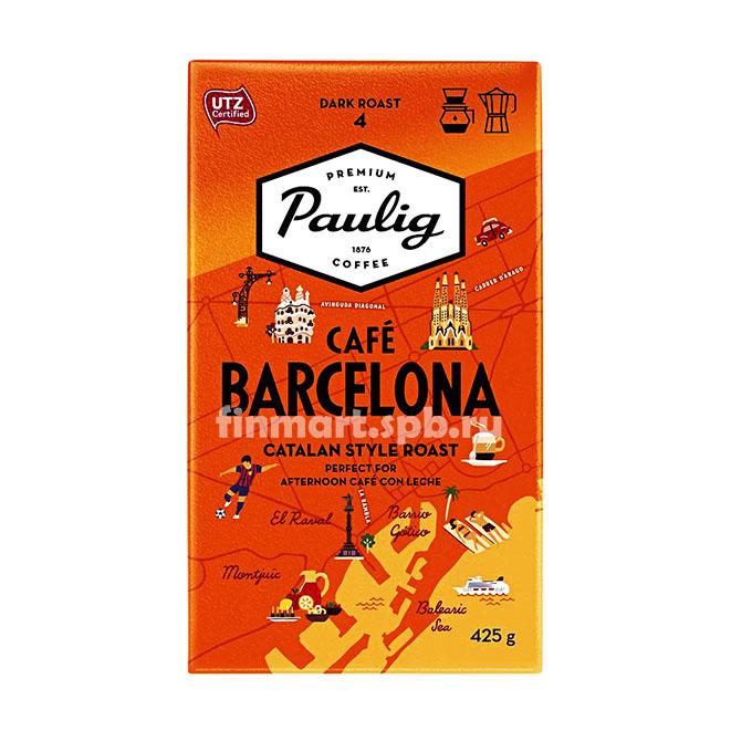 Кофе молотый Paulig Barcelona - 425 гр.