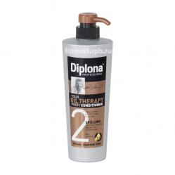 Кондиционер Diplona Oil Therapy (2) Profi conditioner - 600 мл.