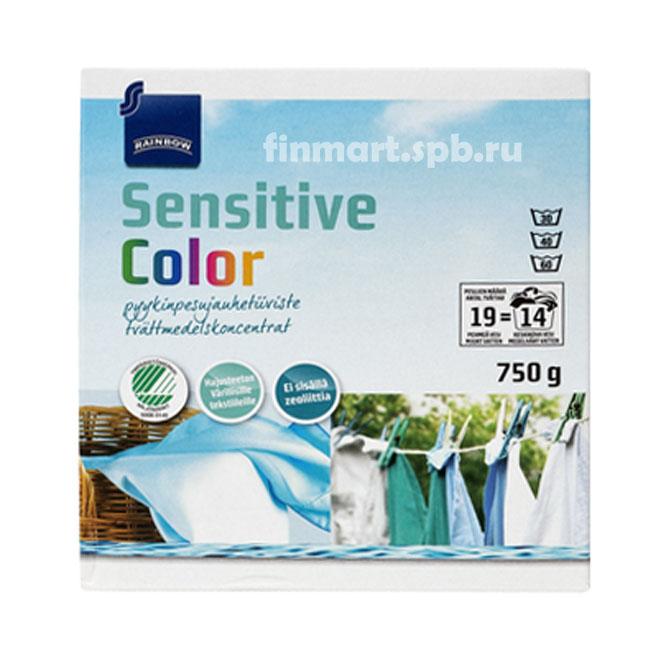 Стиральный порошок Rainbow Sensetive color (гипоаллергенный) - 750 гр.
