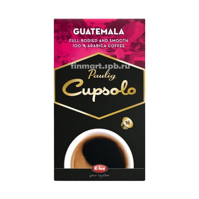 Кофе в капсулах Paulig cupsolo Guatemala - 16 шт.
