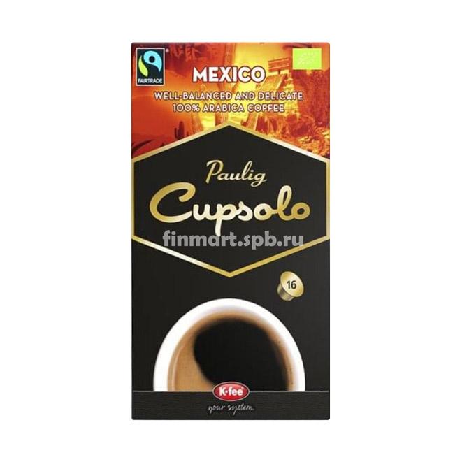 Кофе в капсулах Paulig cupsolo Mexico - 16 шт.