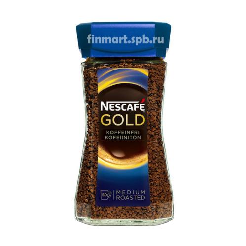 Растворимый кофе Nescafe Gold Koffeinfri  (без кофеина) - 100 гр.