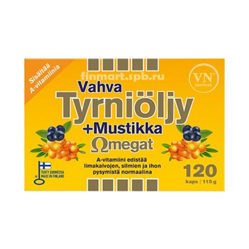 Витамины Tyrniöljy+mustikka Omegat 3-6-7-9 - 120 капсул.