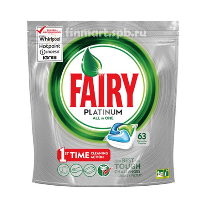 Таблетки для ПММ Fairy Platinum All in One - 63 шт.