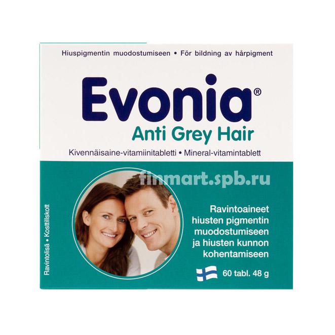 Витамины против седых волос Evonia Anti Grey Hair - 60 шт.