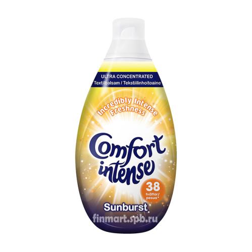 Кондиционер для белья Comfort Intense Sunburst - 570 мл.