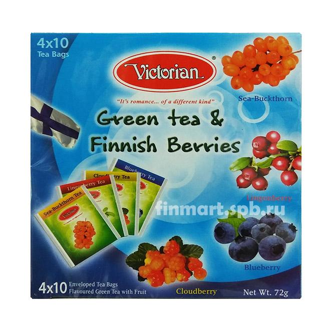 Чай Victorian Green tea & Finnish Berries - 4х10 пак.