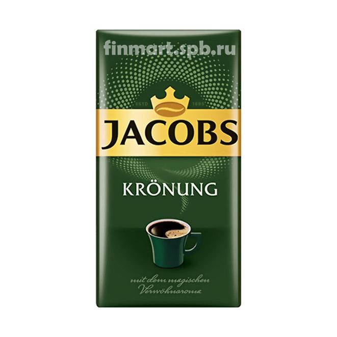 Кофе молотый Jacobs Kronung - 500 гр.