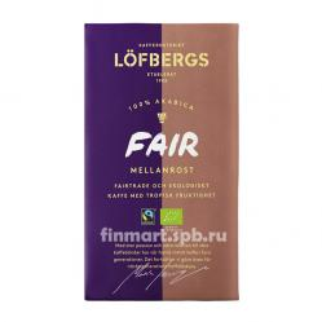 Кофе молотый органический Lofbergs Fair mellanrost - 450 гр.