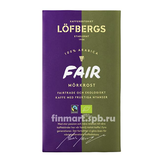 Кофе молотый органический Lofbergs Fair morkrost - 450 гр.
