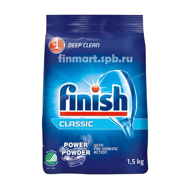 Порошок для ПММ Finish classic power powder (в пакете) - 1.5 кг.