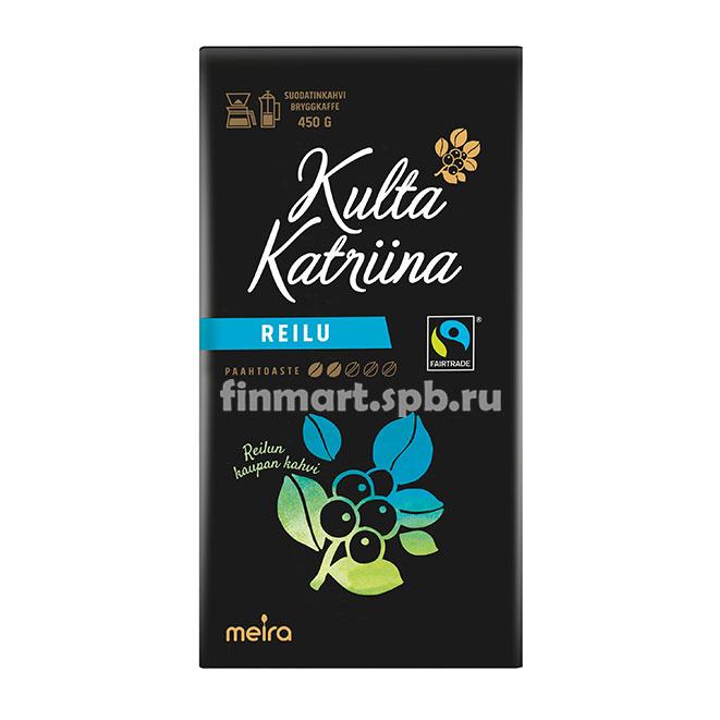 Кофе молотый Kulta Katrina Reilu (обжарка 2) - 450 гр.