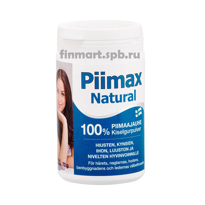 Кремнезем в порошке Piimax Natural - 70 гр.
