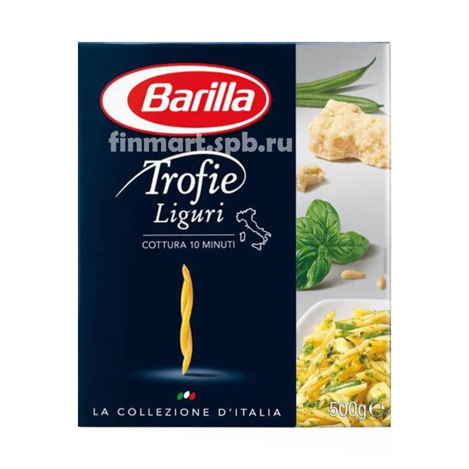 Макароны Barilla Trofie Liguri - 500 гр.