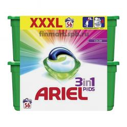 Капсулы Ariel Pods Color&Style 3in1 (XXXL-pack) - 56 шт.