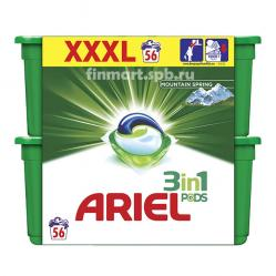 Капсулы для стирки Ariel Pods 3in1 (XXXL - pack) - 56 шт.