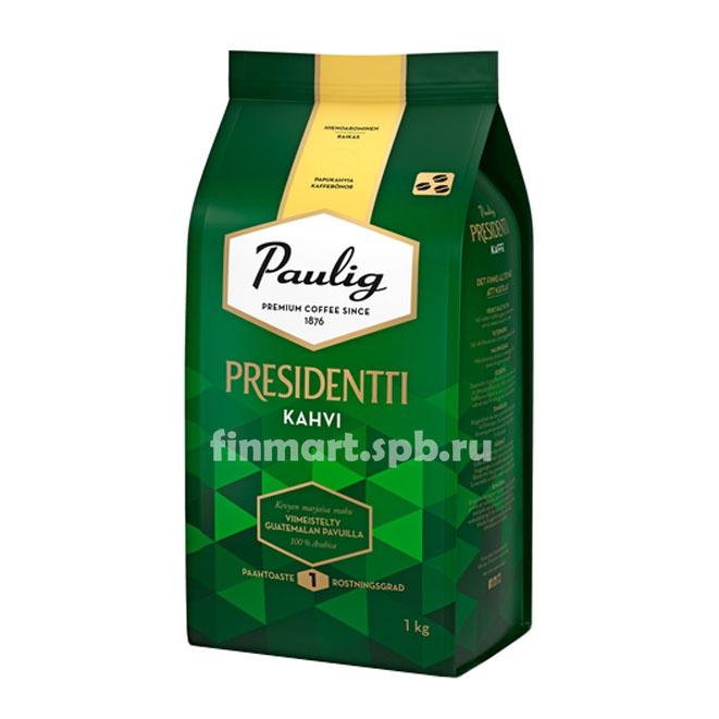 Кофе в зёрнах Paulig presidentti Kahvi - 1 кг.