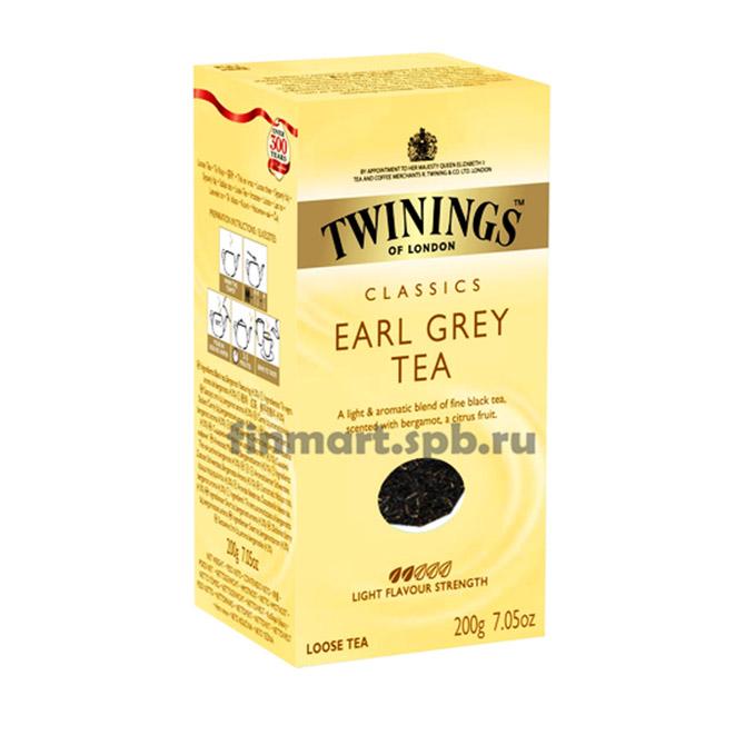 Чай заварной Twinigs Earl Grey (с бергамотом) - 200 гр.