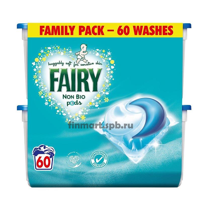 Капсулы для стирки детского белья Fairy non bio pods - 52 шт.