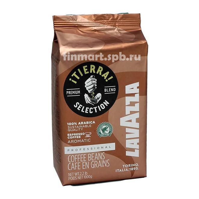 Кофе в зёрнах Lavazza Tierra selection - 1 кг.