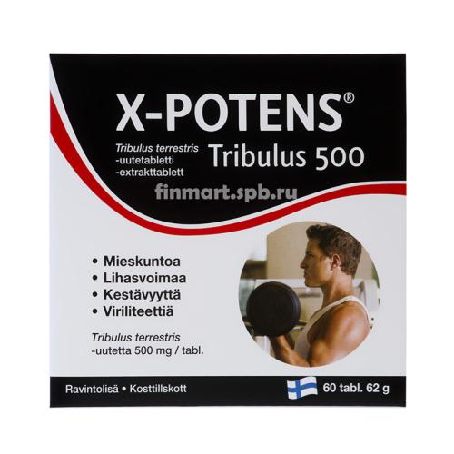 Витамины для мужчин X-Potens Tribilus 500 - 60 шт.