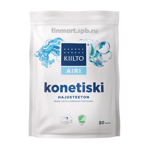 Таблетки для ПММ Kiilto Airi Konetiski - 30 шт.