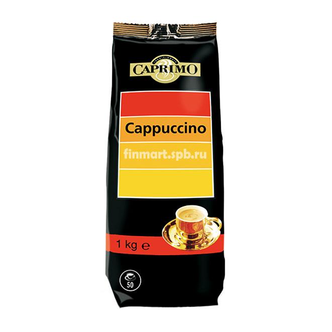 Кофейный напиток Caprimo Cappuchino - 1 кг.