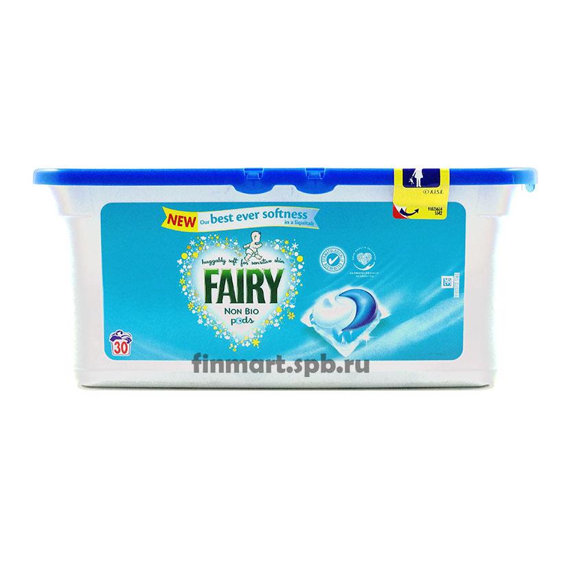 Капсулы для стирки детского белья Fairy non bio pods - 30 шт.