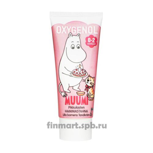 Зубная паста Oxygenol Mummi (c 0 до 2-х лет) - 50 мл.