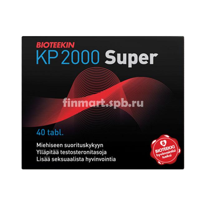 Витамины для мужчин Bioteeken KP2000 super - 40 таб.