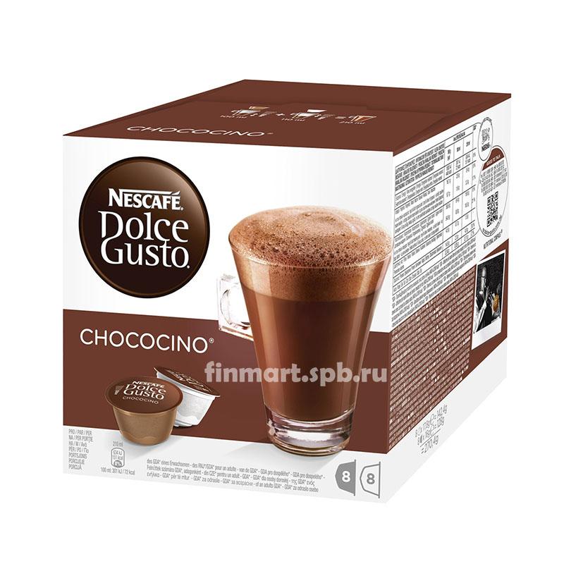Nescafe Dolche Gusto chokocino - 8+8 шт.