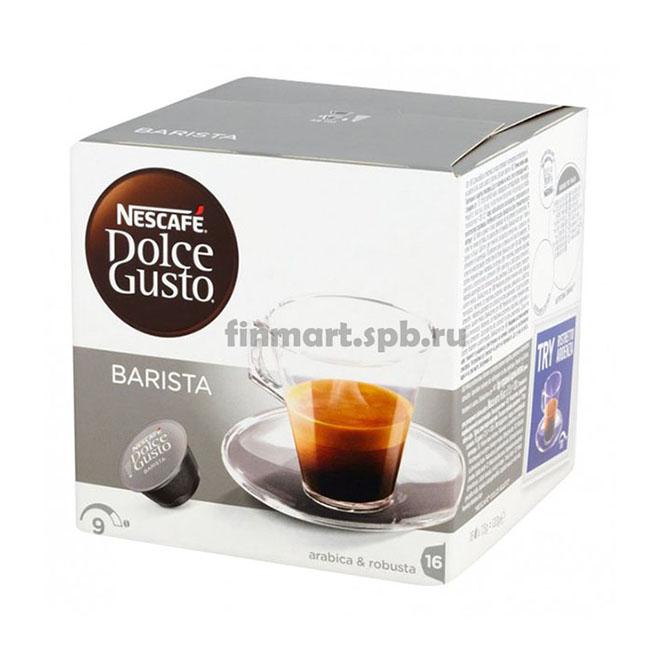 Nescafe Dolche Gusto Barista - 16 шт.