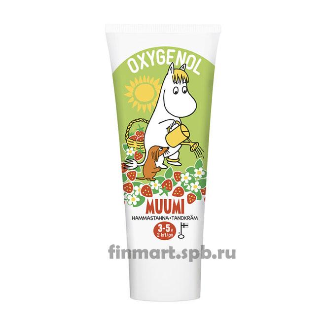 Зубная паста Oxygenol Mummi (c 3 до 5-ти лет) - 50 мл.