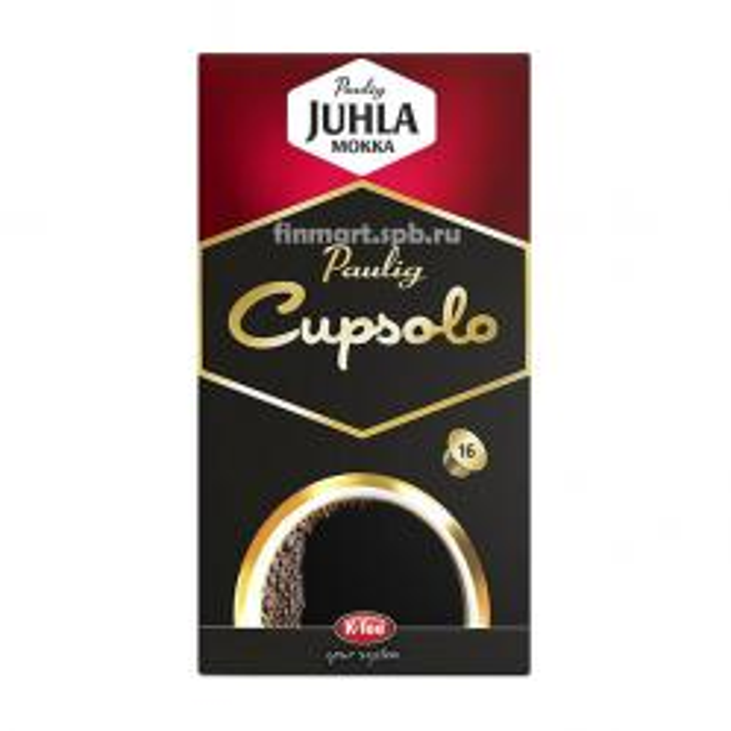 Кофе в капсулах Paulig cupsolo Juhla Mokka - 16 шт.