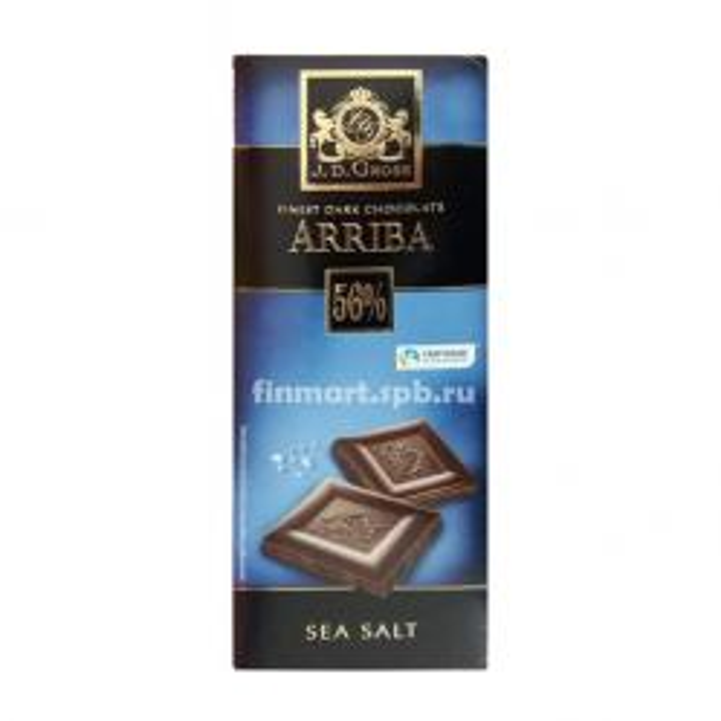 Тёмный шоколад J.D.Gross Arriba sea salt (с морской солью) - 125 гр.