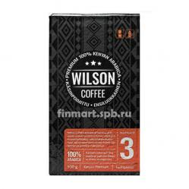 Кофе молотый Wilson Coffee (3) - 500 гр.