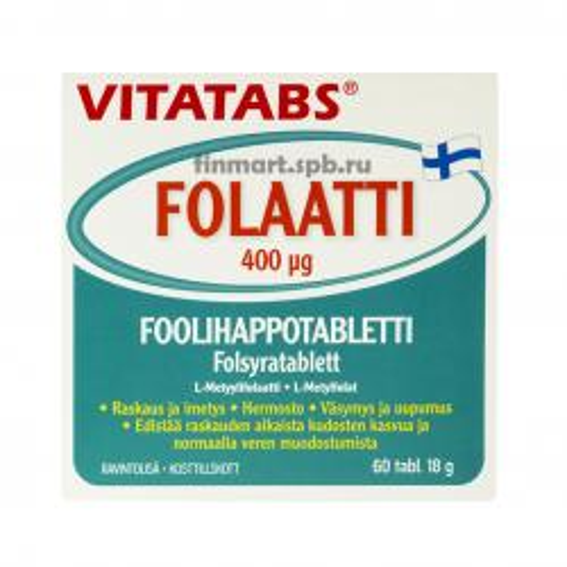 Витамины для беременных и кормящих Multivita Raskaus ja Imytus - 120 таб.