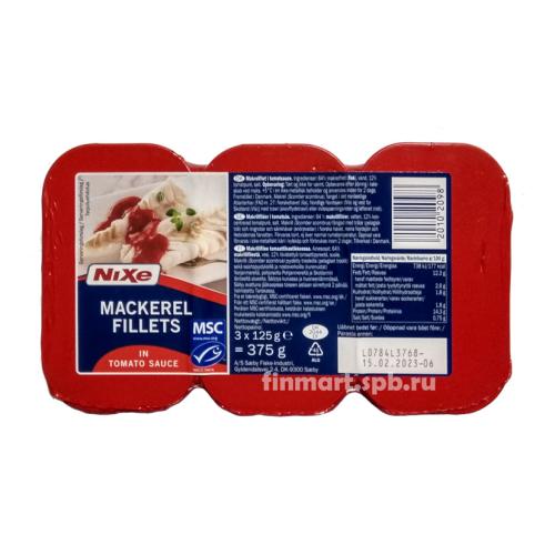 Филе макрели в томатном соусе Nixe - 3x125 гр.