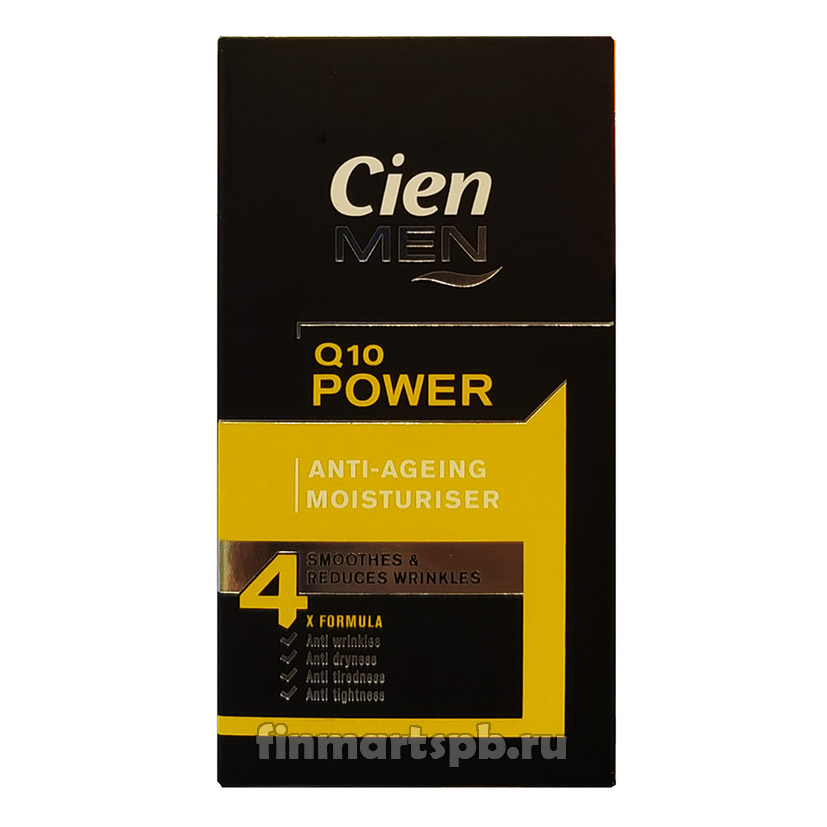 Мужской крем для лица Cien Men Q10 Power