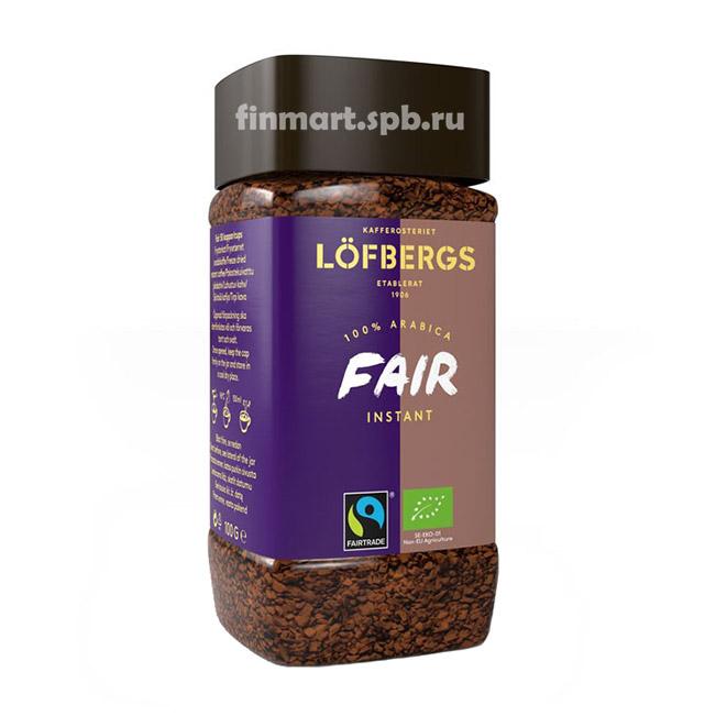Растворимый кофе Lofbergs Fair (стеклянная банка) - 100 гр.
