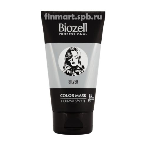 Маска для волос Biozell professional Silver (серебро) - 150 мл.