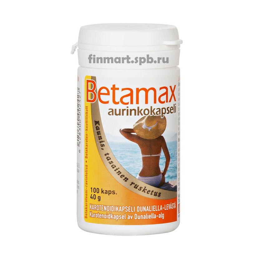 Витамины Betamax Aurinkokapseli (бета каротин) - 100 шт.