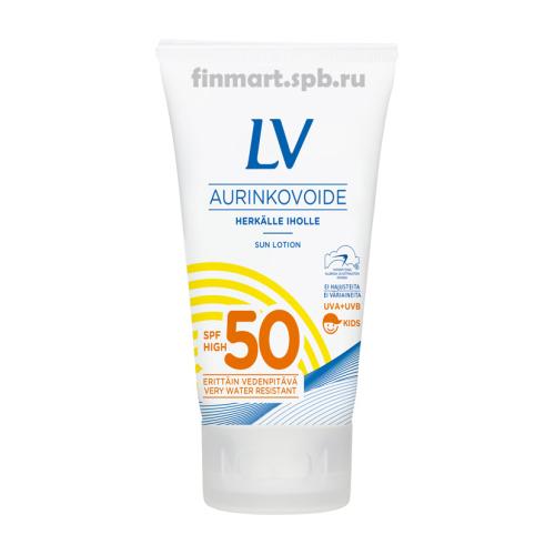 Защитный крем от солнца LV aurinkovoide SPF50 - 75 мл.