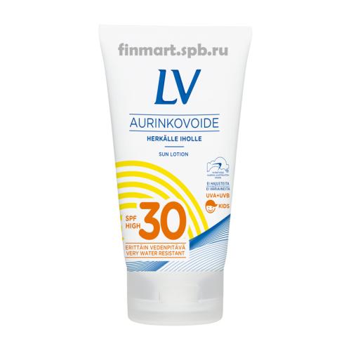 Защитный крем LV aurinkovoide SPF30 - 150 мл.