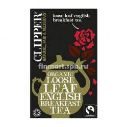 Чай органический Clipper Loose Leaf English Breakfast - 125 гр.