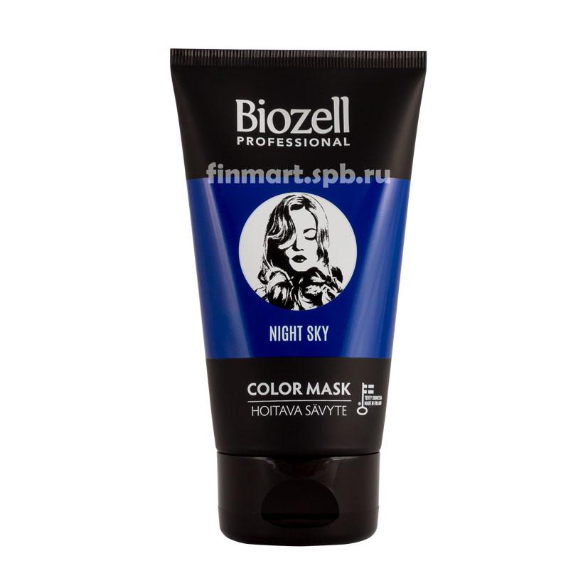 Тонирующая маска для волос Biozell professional Night Sky