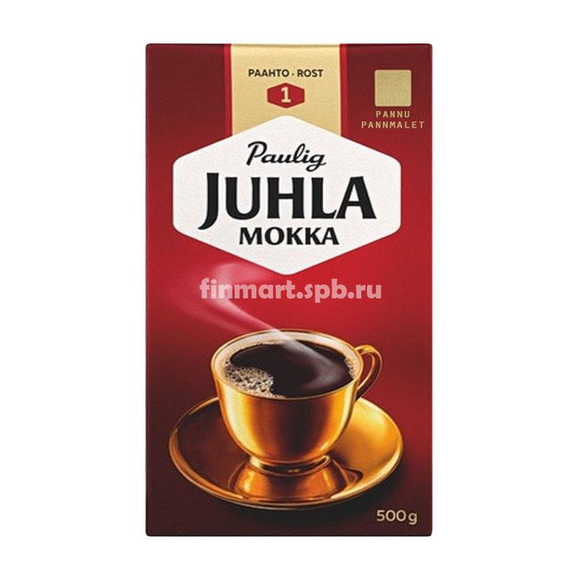 Кофе молотый для турки Паулин Йухла слабой обжарки