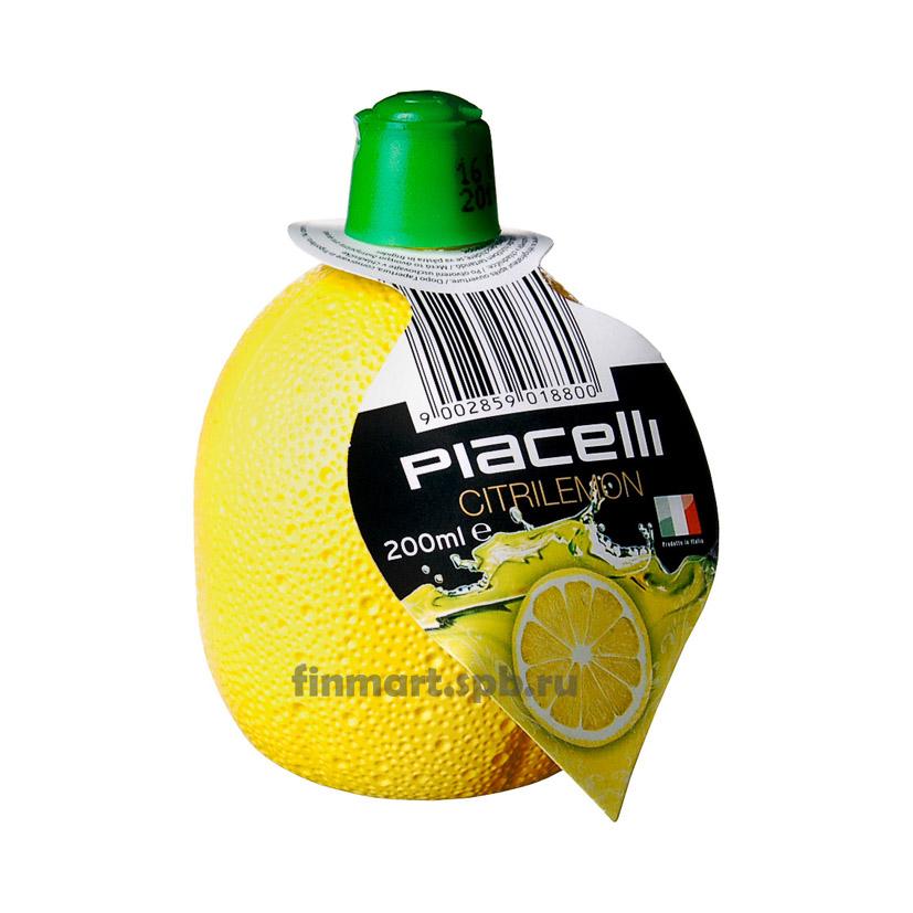 Лимонный концентрированный сок Piacelli citrilemon - 200 мл.