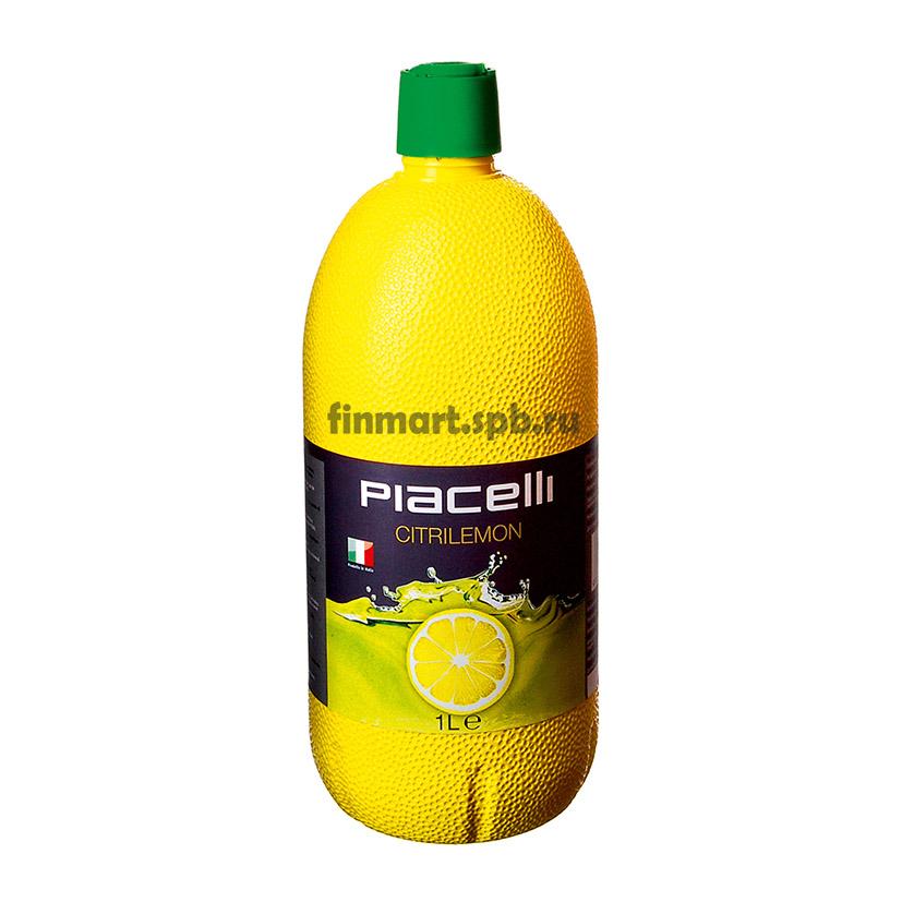 Лимонный концентрированный сок Piacelli citrilemon - 1 литр.